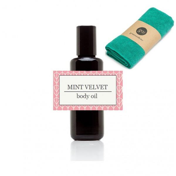 Greenwalk masažo aliejus Mint Velvet , 50 ml + daugkartinė makiažo valymo šluostė